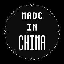 Made in China la créativité du cinéma chinois